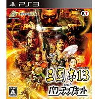 三國志13 with パワーアップキット/PS3/BLJM61349/A 全年齢対象