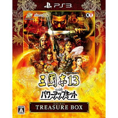 三國志13 with パワーアップキット TREASURE BOX/PS3/KTGS30370/A 全年齢対象