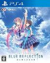 BLUE REFLECTION(ブルー リフレクション) 幻に舞う少女の剣/PS4/PLJM80229/C 15才以上対象