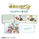 Game Soft PlayStation Vita 金色のコルダ2 ff トレジャーBOX GAME