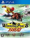 ウイニングポスト8 2018/PS4/PLJM16146/A 全年齢対象