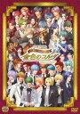 ライブビデオ ネオロマンス・フェスタ 金色のコルダ ~15th Anniversary(通常版)/DVD/KEBH-1455