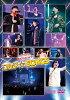 ライブビデオ ネオロマンス・ライヴ コルダ☆SONGS/DVD/KEBH-1462