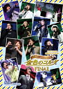 ライブビデオ ネオロマンス・フェスタ 金色のコルダ 15th Anniversary FINAL/DVD/KEBH-1471