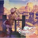 ライザのアトリエ2 ~失われた伝承と秘密の妖精~ オリジナルサウンドトラック/CD/KECH-8083