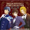 DREAM FESTIVAL2 STORY COLLECTION ~X.I.P.~/CD/KECH-1964