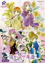ライブビデオ ネオロマンス・フェスタ 遙か二十年祭/DVD/KEBH-1478