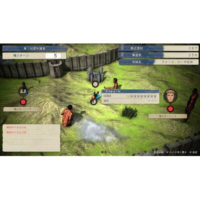 進撃の巨人2 -Final Battle-/PS4/PLJM16436/D 17才以上対象
