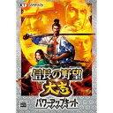 コーエーテクモゲームス 信長の野望・大志 パワーアップキット PC版