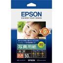 EPSON 写真用紙 K2L50PSKR