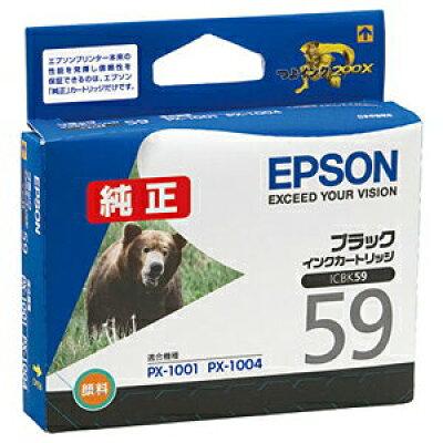 エプソン インクカートリッジ ブラック ICBK59(1コ入)