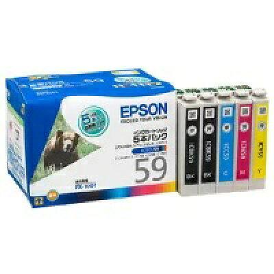 エプソン インクカートリッジ 5本パック IC5CL59(1セット)