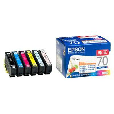 エプソン インクカートリッジ IC6CL70(1セット)