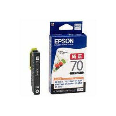 エプソン インクカートリッジ ICBK70(1コ入)