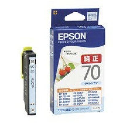 エプソン インクカートリッジ ICLC70(1コ入)