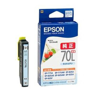 エプソン インクカートリッジ ICLC70L(1コ入)