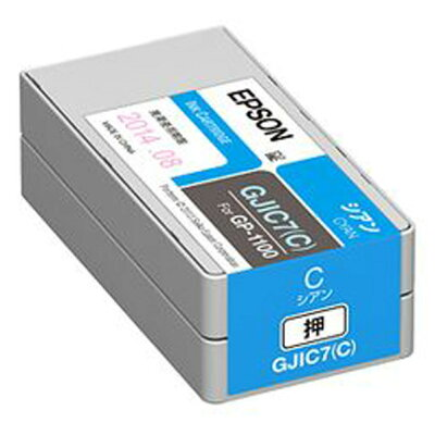 EPSON/エプソン GP-1100用 インクカートリッジC シアン GJIC7C