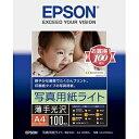 EPSON 写真用紙 KA4100SLU