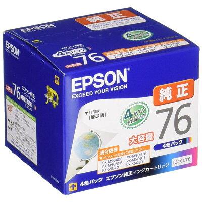 EPSON  インクカートリッジ IC4CL76 4色