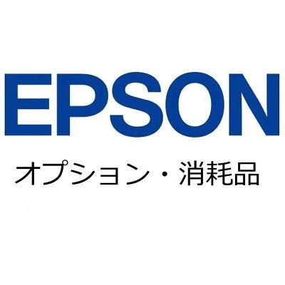 エプソン 増設カセット用給紙ローラー PXPFR1B
