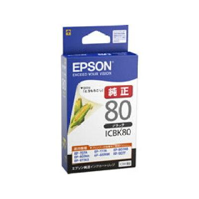 EPSON インクカートリッジ ICBK80