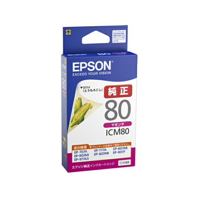 EPSON インクカートリッジ ICM80