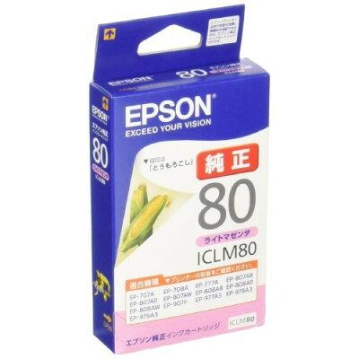 EPSON インクカートリッジ ICLM80