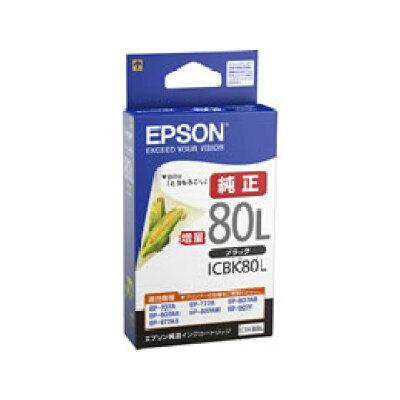 EPSON インクカートリッジ ICBK80L