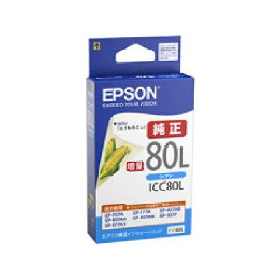 EPSON インクカートリッジ ICC80L