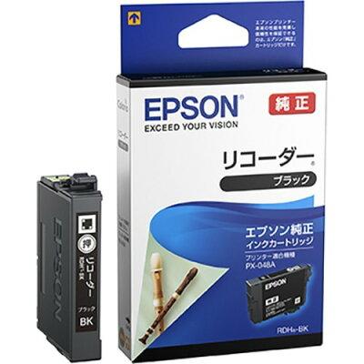 EPSON インクカートリッジ RDH-BK