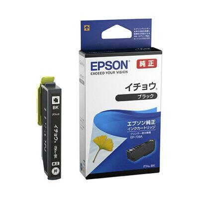 EPSON インクカートリッジ ITH-BK