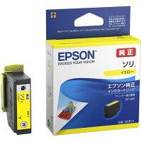 EPSON SOR-Y