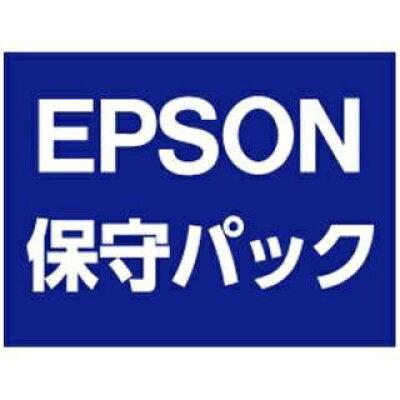 エプソン EPSON PX-S884用 エプソンサービスパック 購入同時1年 KPXM884F1