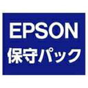 エプソン EPSON 定期交換部品付サービスパック購入同時5年 TPXS71105