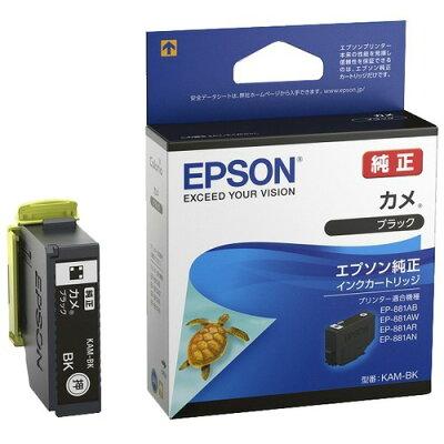 エプソン インクカートリッジ KAM-BK カメ EP-881Aシリーズ ブラック(1コ入)