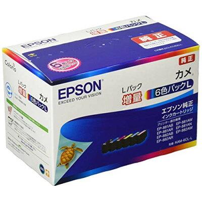 エプソン インクカートリッジ KAM-6CL-L カメ EP-881Aシリーズ 6色パック増量(1セット)