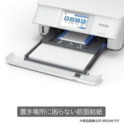 EPSON A4カラーインクジェット複合機 EP-882AW
