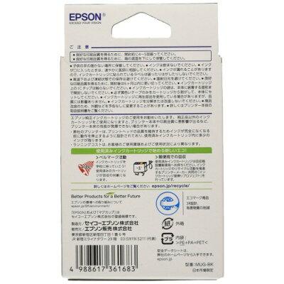 EPSON インクカートリッジ MUG-BK