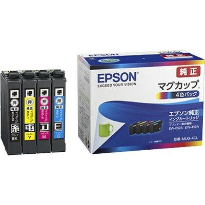 EPSON インクカートリッジ MUG-4CL