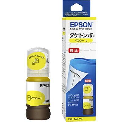 EPSON TAK-Y-L