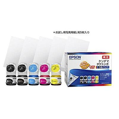 EPSON インクカートリッジ 5色パック KETA-5CL