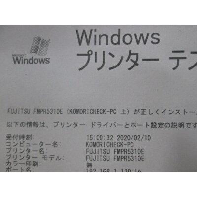 FUJITSU ドットインパクトプリンタ FMPR5310EG