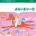 セレブより愛をこめて (DVD) (DVD) (2003) 星川みなみ/教養