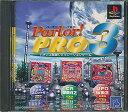 Parlor! PRO3 パチンコ実機シミュレーションゲーム