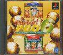 Parlor!PRO6 パチンコ実機シミュレーション