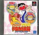 HEIWA Parlor!PRO  いなかっぺ大将スペシャル パチンコ実機シミュレーションゲーム
