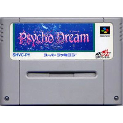 SF PSYCHO DREAM SUPER FAMICOM