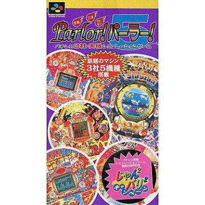 SF 京楽・三洋・マルホン Parlor!パーラー!5 SUPER FAMICOM