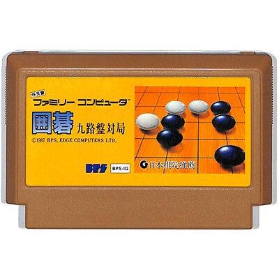 BPS 囲碁九路盤対局