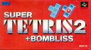 SF スーパーテトリス2+ボンブリス SUPER FAMICOM